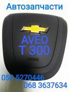 Запчасти Шевроле Авео автозапчасти Chevrole Aveo t200 t250 t255